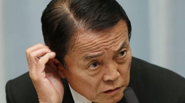 Minsitro Japones de economia -TARO ASO