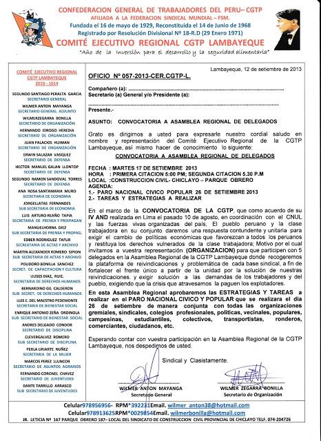 Convocatoria ARD CGTP Lambayequ